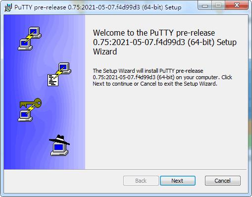 PuTTY最新测试版 v0.75 官方安装版 0
