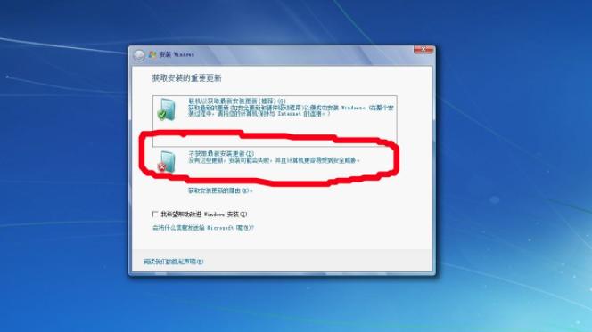 windows7虚拟光驱安装和使用方法