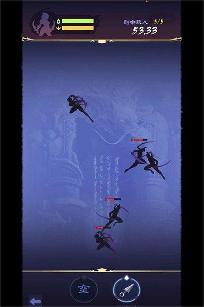 战仙游 v1.6 安卓版 1