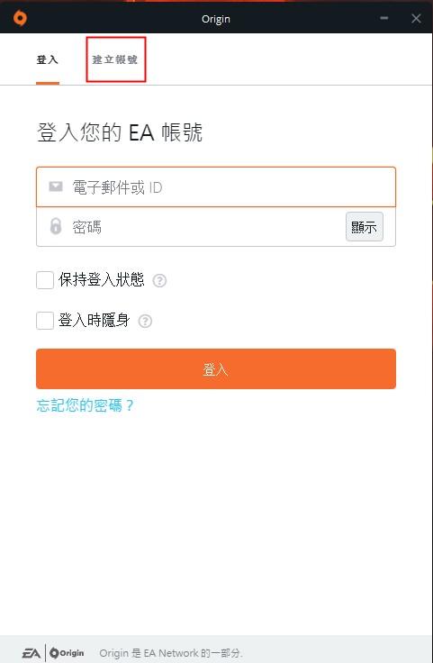 origin注册教程-origin平台账号注册方法