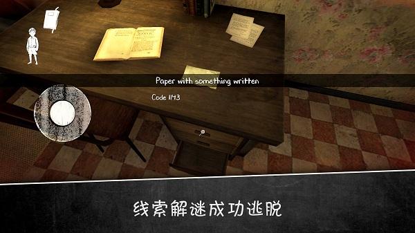 黑暗修女2中文版 v1.1.3 安卓版 2