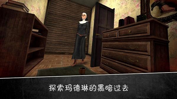 黑暗修女2中文版 v1.1.3 安卓版 3