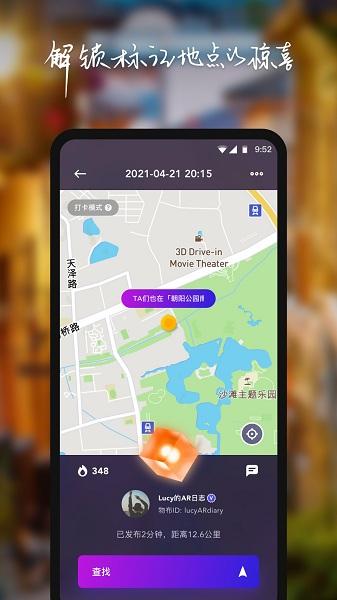 物布空间app下载