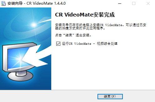 CR VideoMate��l�C合�理工具 v1.4.4.0 最新版 0
