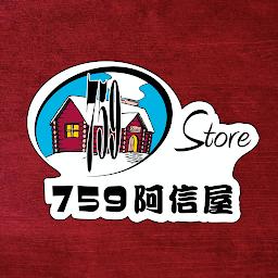 759阿信屋会员卡app(759 Online)