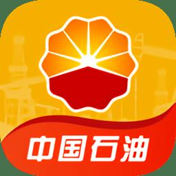 中国石油移动平台官方最新版