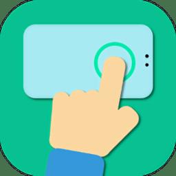 安卓自动点击器Pro
