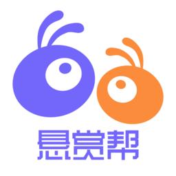 悬赏帮扶互助类appv1.0.0 安卓版