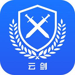 云�πl士app