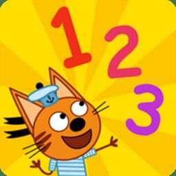 托卡儿童数学最新版