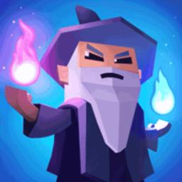 乱斗魔法师