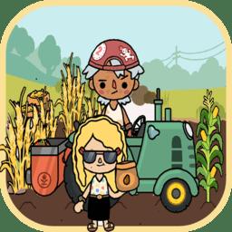 托卡小镇农场游戏最新版