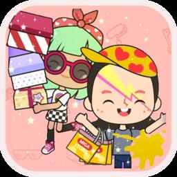 米加小镇购物中心游戏