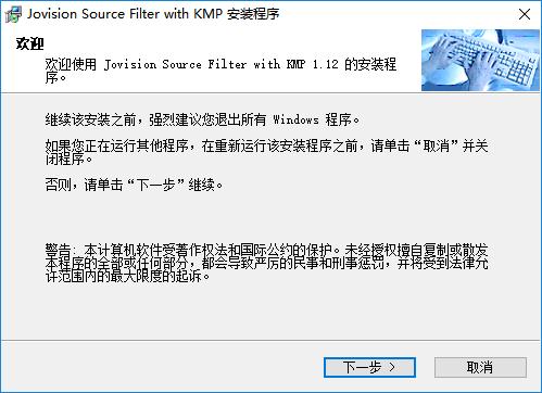 中�S�像文件播放及中�S流媒�w�W�j插件 v1.12 官方版 0