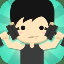 健身房大亨v1.0.1 安卓版
