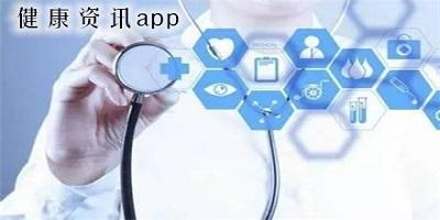 健康资讯app