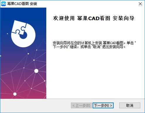 �绻�CAD看�D v1.0.0 官方版 0