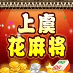 Webfic网络小说平台v1.3.2.1046 安卓版