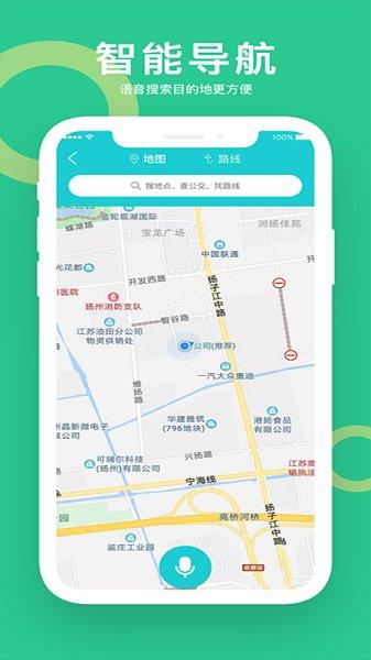 小云助手app