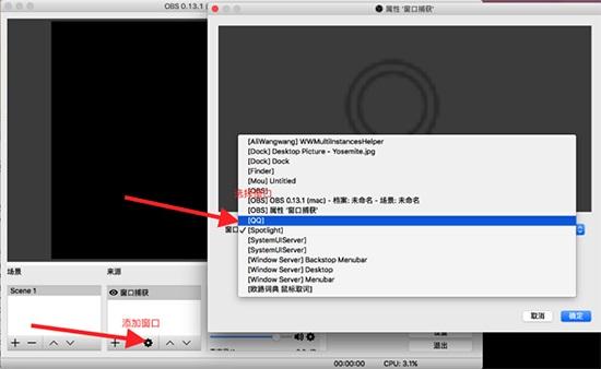 obs studio for mac v26.1.2 苹果电脑版 0