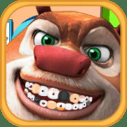 熊出没看牙医小游戏