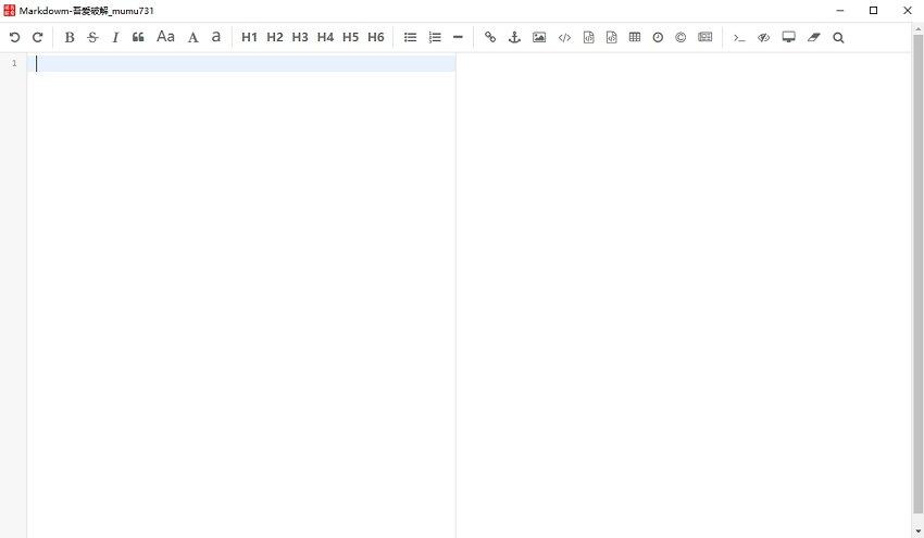 markdown编辑器 V0.37.1.0 免费版 0
