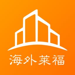 海外莱福app