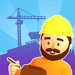 建造大师手机版