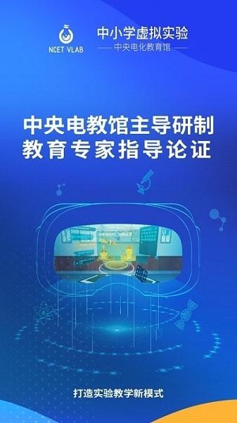 央�^��M���ios版 v1.0.3 iPhone版 2