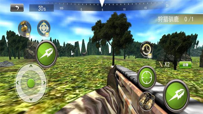 荒野狩�C��鲇�� v2.0.0 安卓版 1
