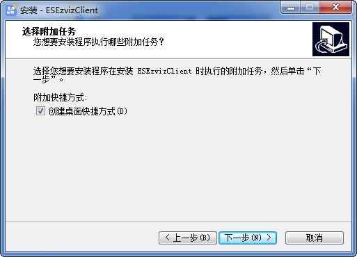 萤石商业智居电脑版下载