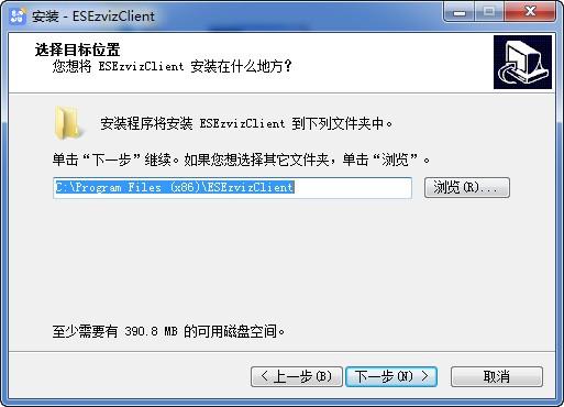 萤石商业智居电脑版 v2.6.4 官方版 1