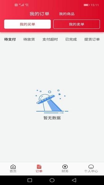 腾艺文化app下载