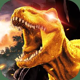恐龙大逃杀游戏