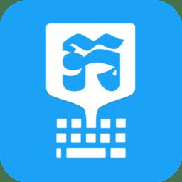 Khmer Smart Keyboard智能键盘app苹果版