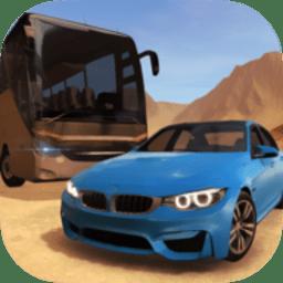 驾驶学校2021v3.1 安卓版