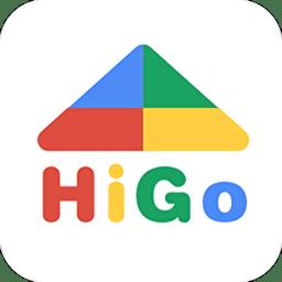 higoplay服务框架安装器