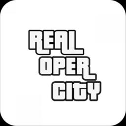 真实开放之城游戏