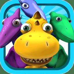 宝宝儿童恐龙世界