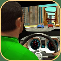 巴士驾驶模拟手机版