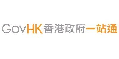 香港政府一站通app