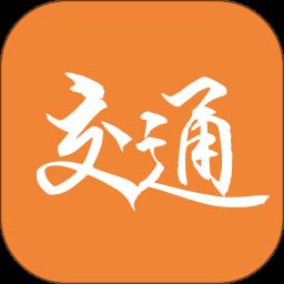 交通教学网手机版v1.1.3 安卓版