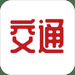 交通安全课堂官方版v2.0.7 安卓版