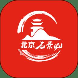 北京石景山手机版
