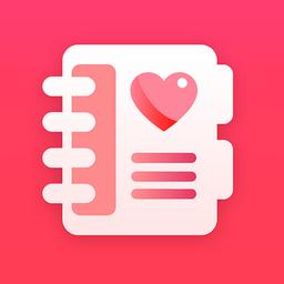 恋爱日记时间记录