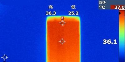 手机温度监测app