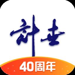 计世传媒app
