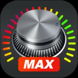 手机音量放大器app