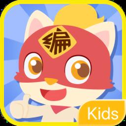 编程猫Kids校园版苹果版
