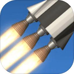 火箭航天模拟器最新版